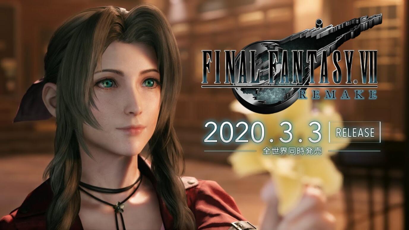 FINAL FANTASY VII REMAKE มาแน่ 3 มีนาคม 2020 !!